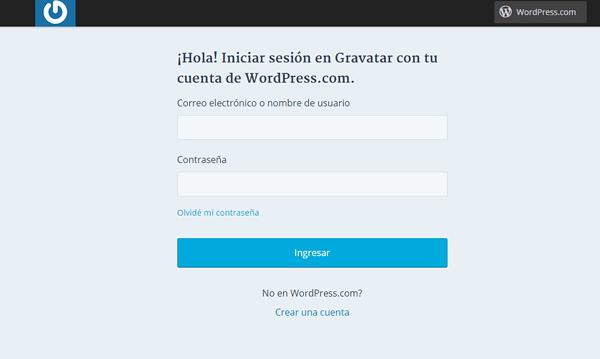 formulario wordpress en gravatar (rosapanos.com - Pildoras de TIC)
